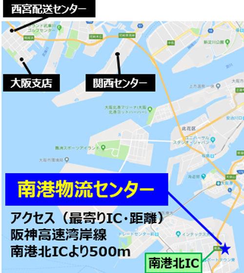 南港物流センターの位置図