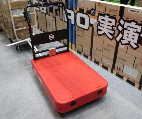 20180614itochu 500x418 - 伊藤忠食品/物流支援ロボット導入検討