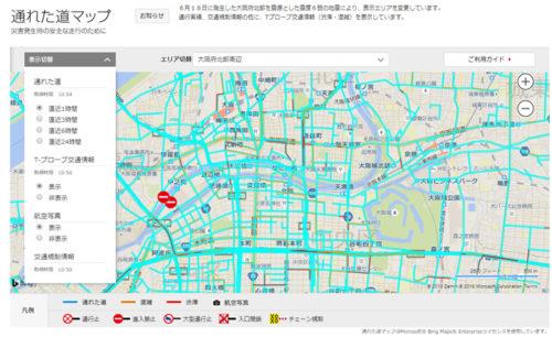 通れた道マップ