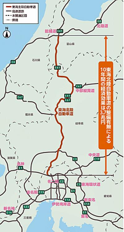 東海北陸自動車道の位置図