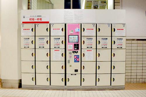 駅中受取コインロッカー(聖蹟桜ヶ丘)