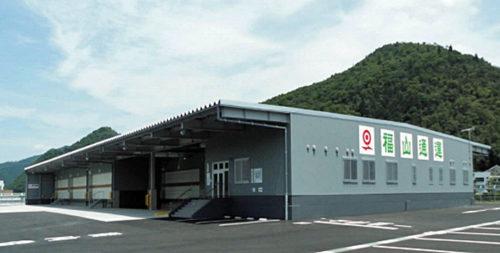 20180628fukutsu 500x253 - 福山通運/兵庫県養父市に営業所オープン