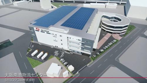 大阪南港物流センター