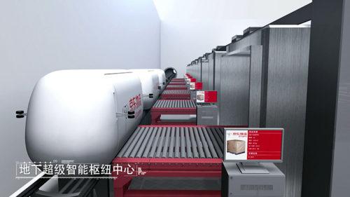 20180705jd1 500x281 - 京東集団/EC物流でリニアモーター式パイプ輸送を米社と共同研究