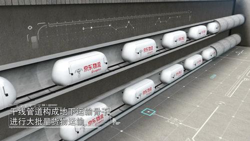 20180705jd2 500x281 - 京東集団/EC物流でリニアモーター式パイプ輸送を米社と共同研究