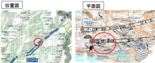 高知道では土砂流出にともなう橋梁上部が流出