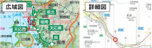 広島呉道路の上下線 坂南IC~天応西IC間で道路が流出