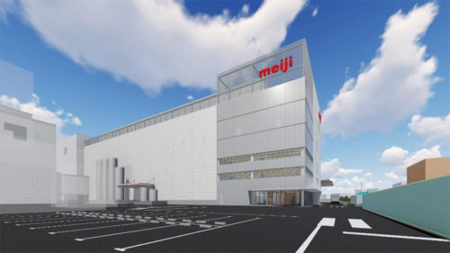 20180712meigi 500x281 - 明治/埼玉工場に約1.5万m2の新製造棟建設