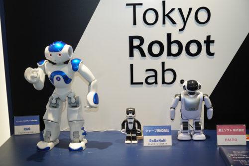 Tokyo Robot Lab.の入口付近