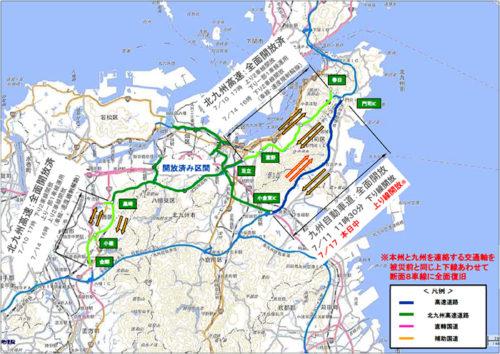 本州と九州を連絡する交通軸の復旧状況