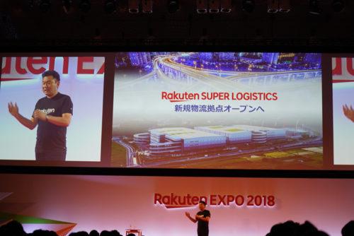 Rakuten EXPO2018で物流拠点を説明する三木谷会長兼社長