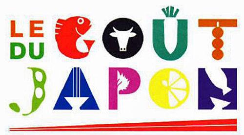「Le gout du Japon」ロゴデザイン
