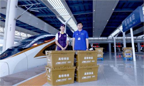 高速鉄道で松茸を輸送