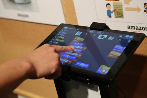 20180807amazon4 500x334 - アマゾン/物流博物館にAmazon Robotics、物流施設の仕組みを常設展示