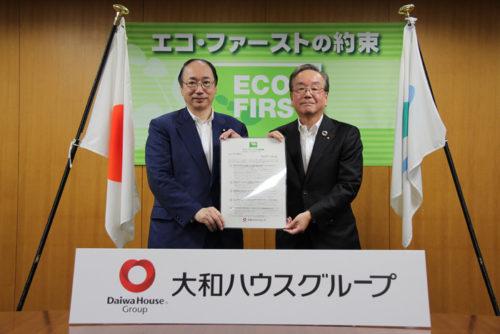 20180808daiwahouse2 500x334 - 大和ハウス/環境省より「エコ・ファースト企業」に認定