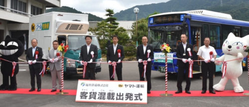 20180808yamato3 500x216 - ヤマト運輸、福井鉄道/路線バスで宅急便を輸送する「客貨混載」開始