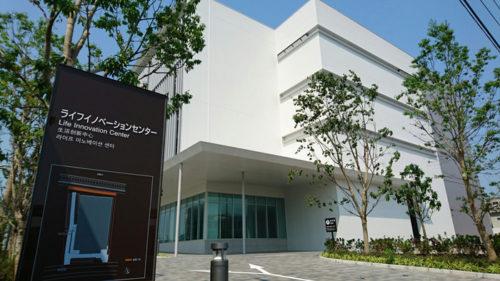 殿町再生医療流通ステーションが入居するライフイノベーションセンター入口付近 ※写真提供:神奈川県