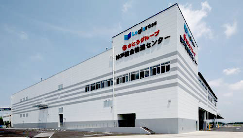 20180823mitsubishitoshi3 500x284 - 三菱地所物流リート投資法人/物流施設2物件、123億円で取得