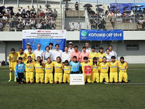 20180824kounoike1 500x375 - 鴻池運輸/ベトナムから「KONOIKE CUP 2018」優勝チーム、日本に招待