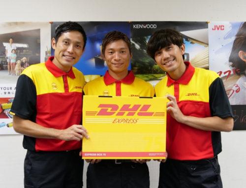 20180829dhl2 500x382 - DHLジャパン/浦和レッズの選手がお届け