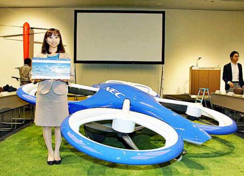 20180829kokudo5 500x361 - 空飛ぶクルマ/国交省、経産省、民間が協議会発足、実現目指す