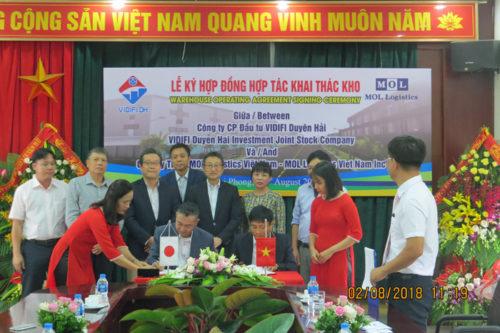 MLGとVIDIFIの倉庫調印式。前列左(日本)MLGベトナムの鈴木譲司General Director、前列右(ベトナム)VIDIFI社 Chairman Mr. Dao Manh Sen、後列左から3人目が商船三井の古川泰史ベトナム国代表、後列左から5人目が商船三井の赤坂光次郎常務執行役員(アジア・中東・大洋州総代表)