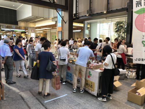 新宿タカシマヤ2階の特設会場で販売