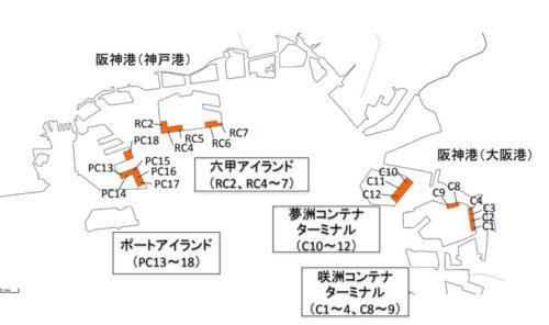 阪神港 国際コンテナターミナル位置図