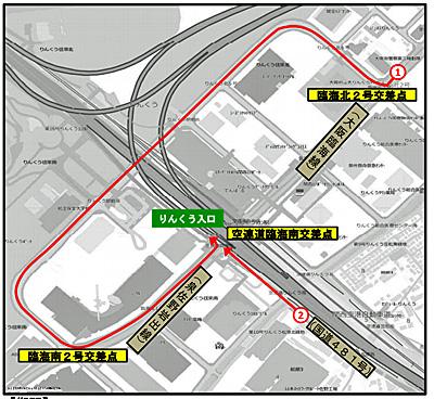 関西国際空港連絡橋への経路