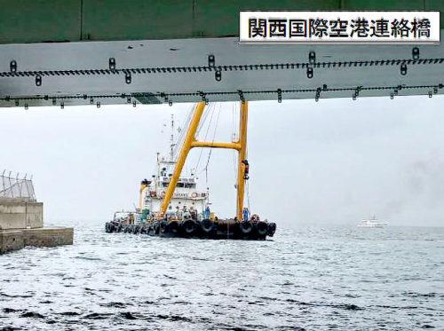 作業船固定のためのアンカーを設置(関空連絡橋南側)