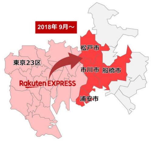 配送エリアを千葉県の一部(市川市、船橋市、浦安市、松戸市)に拡大