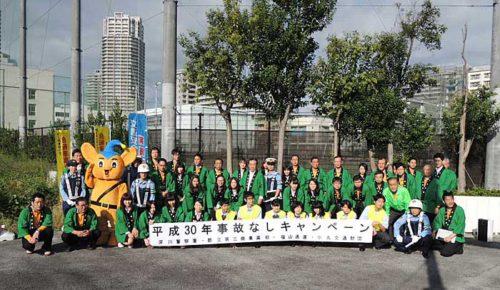 20180919fukuyama21 500x290 - 福山通運/街頭で梨配り交通安全呼びかけ