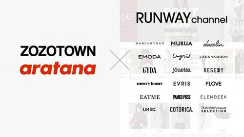 20180920starttoday 500x280 - スタートトゥディ/物流業務の支援でファッションECの課題解決