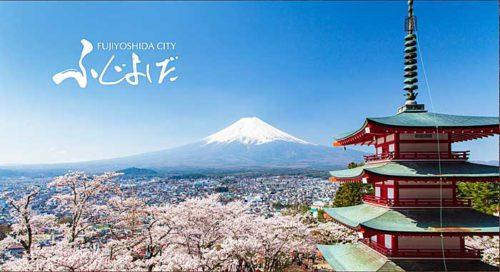 富士吉田市の代表的な観光地(新倉山浅間公園)