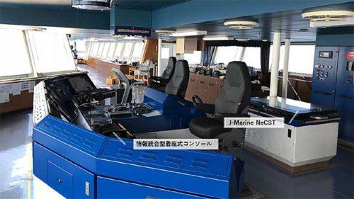 20180927nyk1 500x281 - 日本郵船/機器のIoT面強化した新型船橋を大型コンテナ船に採用