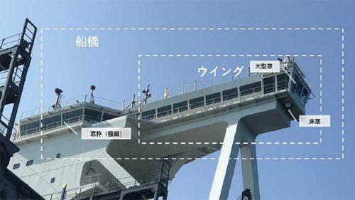 20180927nyk3 500x281 - 日本郵船/機器のIoT面強化した新型船橋を大型コンテナ船に採用