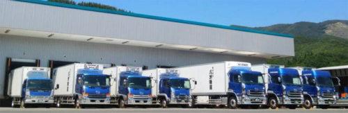 八洲陸運の冷凍冷蔵車両と倉庫