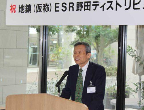20181004esr6 500x384 - ESR/3PL需要取り込む、千葉県野田市で3.7万m2の物流施設着工