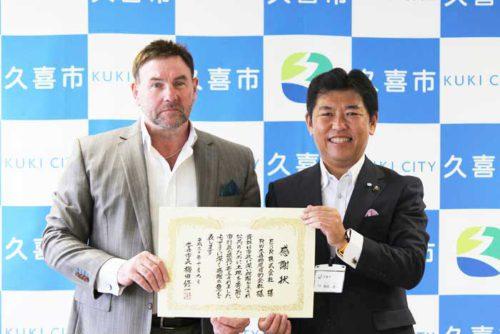 (左)ESRのギブソン代表、(右)久喜市の梅田市長