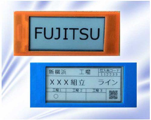 UHF帯RFIDバッテリーレス電子ペーパータグ
