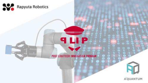 採択企業2社のイメージ(左)Rapyuta Robotics、(右)エー・スター・クォンタム