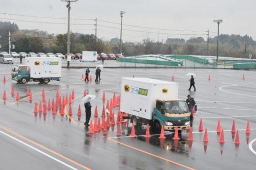 20181016yamato2 500x333 - ヤマト運輸/全国安全大会、SD38名、運行管理者11名参加