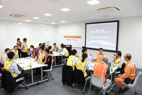20181018amazon2 500x334 - アマゾン/トヨタ自動車従業員、多治見FCのカイゼン活動「高水準」と評価