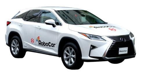 「RoboCar」の最新モデル「RoboCar SUV」