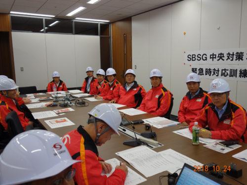 20181029sbshd 500x375 - SBSHD/グループで緊急時対応訓練を実施