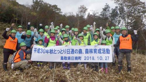 20181030nittsu21 500x282 - 日通/鳥取県日南町の「日通の森」で、秋の森林育成活動