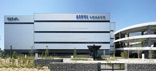 20181102askul1 500x229 - アスクル/大阪府吹田市の物流拠点、バース管理ソリューション導入