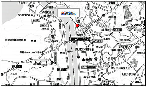 20181105kurumeun 500x296 - 久留米運送/福岡県遠賀郡の遠賀店をリニューアルオープン