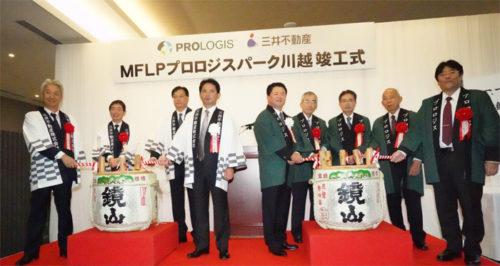 20181106mflprologi23 500x266 - 三井不動産、プロロジス/川越の新物流施設に日本郵便など3社が決定