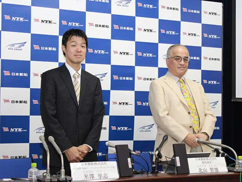 20181114nyk3 500x376 - 日本郵船/船舶のCO2排出ゼロへ、2050年のコンセプトシップ(自動車船)